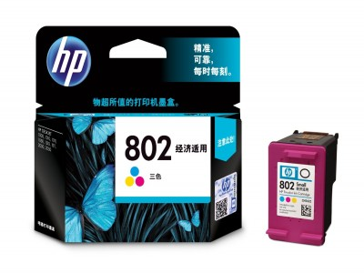HP 802 Small Color Ink Cartridge